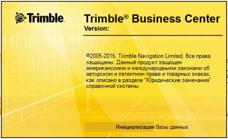 Trimble Business Center от «ФокусГео»